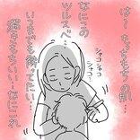 【お餅の自覚あった】子どものツルスベほっぺを食べたいママに一言