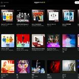 高音質をお得に楽しめる! 約7000万曲のAmazon Music Unlimited(HD音質)が、4ヶ月聴き放題!