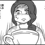 【マンガ40代編集長の婚活記#420】早く出たい! 40代独女、無理をする。