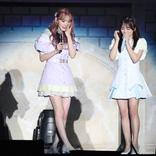 HKT宮脇咲良 卒コンで矢吹奈子の涙にもらい泣き「ありがとう。大好き」