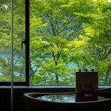 よりプライベート空間を楽しむ。源泉かけ流しと美食の宿「雲仙温泉 東園」がリニューアル