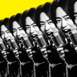 『THE MUSIC DAY』ジャニーズ最多11組、ヒゲダン&あいみょんが初出演