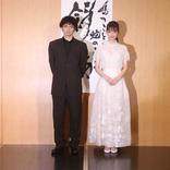役作り中の宮本茉由 映画初出演で主演に「ドッキリかと思った」