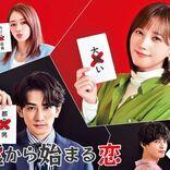 町田啓太、ラブコメで本田翼の恋の相手役「様子のおかしいキャラクター」
