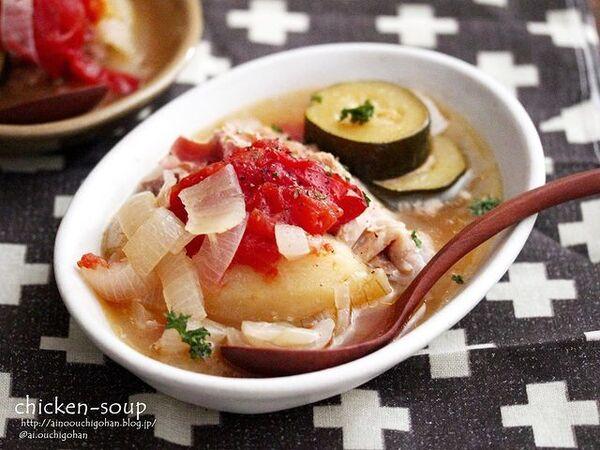 洋風チキンスープ