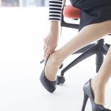 あなたの足の冷え、むくみは病気のサインかも。足の専門医がチェック