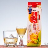 和歌山県日高郡みなべ町「黄色い完熟南高梅」100%使用『まっこい梅酒』がリニューアル!