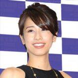 加藤綾子「出会いはホームパーティー」の酒池肉林現場(2)結婚時期を予告していた