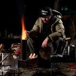 力強い炎を使い倒せ! 調理もできるファイヤーギア「Bonflame」