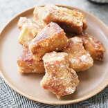 【簡単レシピ】お肉じゃないのに食べ応えあり!植物性食材で作る「高野豆腐のからあげ」