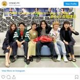 菅田将暉、有村架純ら『コントが始まる』キャスト集合写真にファン歓喜「神作でした!」