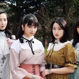 京女子流『わたしたちのヒミツ』をテーマにしたシングル『ストロベリーフロート』を発売決定!