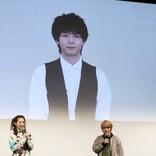 中村倫也、VTR出演で笑い誘う! 中継風演出で「電波悪い、はいカット」