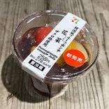 セブンイレブンの激レアスイーツ発見! 韓国風の酢ゼリー「花菜」を実食