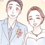 【O型×生まれ順】結婚願望ナシ?!結婚スピードを徹底解説
