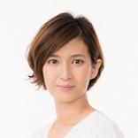 徳永有美アナ「かなりバッサリいってます」 新ヘアスタイル披露に「短い髪も素敵」「メガネ姿可愛い」の声