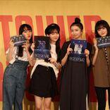 @ onefive  、グループ初のBlu-ray / DVD発売記念、オンラインイベント開催 ファンとともに成長を実感