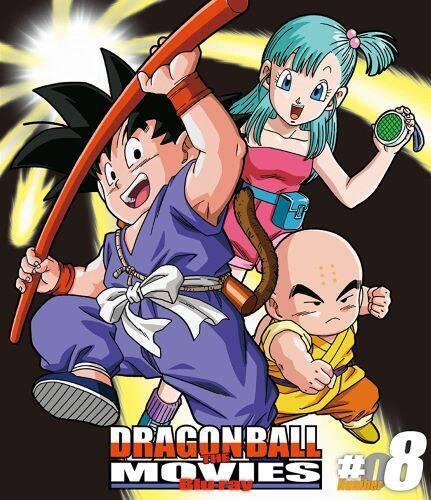 Blu-ray『DRAGON BALL THE MO...