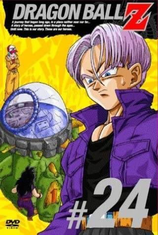 DVD『DRAGON BALL Z』第24巻