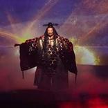 伝統芸能×最先端CGの新エンターテインメント『スペクタクルライブステージ 神・鬼・麗 三大能∞2020』配信決定