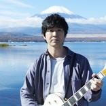 藤巻亮太主催の野外音楽フェス『Mt.FUJIMAKI 2021』開催が決定
