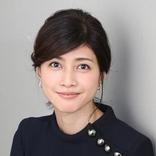 内田有紀「最後から2番目の恋」で救われた中井貴一の言葉「気持ちがものすごく軽くなった」