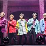 Da-iCE、自身初となる全国アリーナツアー開催、有観客公演では初となる「CITRUS」を披露