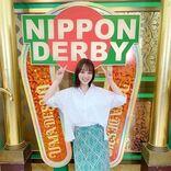 『馬好王国』MC 神部美咲、鷲見玲奈とインスタライブで競馬予想「女神2人!」