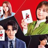 Da-iCE、新曲「Lights」が本田翼の主演スペシャルドラマ『嘘から始まる恋』の主題歌に決定 工藤大輝が作詞を担当