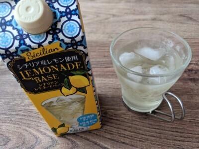 水や炭酸で割って簡単にレモネードを作ることができるカルディのレモネードベース