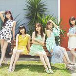 i☆Ris、5人体制初となるシングル「Summer Dude」を8/18にリリース