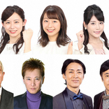 フジ入社5カ月の新人アナ・小山内鈴奈、小室瑛莉子、竹俣紅 夏の大型特番総合司会大抜てき