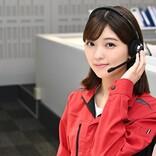 工藤美桜、『TOKYO MER』で日曜劇場初出演「まさか私が?!」