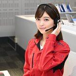 工藤美桜、『TOKYO MER』で危機管理対策室の職員を熱演 「滑舌を猛特訓しました」