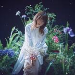 上田麗奈、ニューアルバム『Nebula』のアートワークと楽曲情報を公開!収録曲「anemone」のMVも解禁!