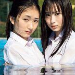 NMB48 塩月希依音&梅山恋和、次世代エースのYOUTHFUL DAYS