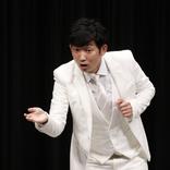 ノンスタ石田、NSC講師として400本ものネタ台本添削!
