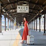 オトナ女性の一人旅。レトロお洒落な「門司港」がオススメ【北九州市】