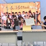 下野紘&内田真礼がジャージ姿で夜あそび3度目の運動会