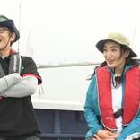 """仲間由紀恵&生瀬勝久、""""伝説タッグ""""で高級魚マゴチ釣りに挑む"""