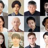 松島聡(Sexy Zone)が舞台初出演 舞台『赤シャツ』桐山照史を囲む、多彩なキャストが決定