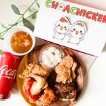 冷めてもおいしい!サクサク韓国チキン「CHOA CHICKEN」実食ルポ