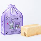 【クロミ】高級クリーミー生食パン「ラ・パン」とのコラボ商品が登場!
