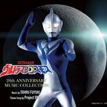 『ウルトラマンコスモス』テレビ放送開始から20周年を記念した5枚組みCD-BOXが発売決定!
