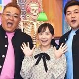 『博士ちゃん』軍艦島&松坂桃李主演ドラマ、ギャラクシー賞月間賞