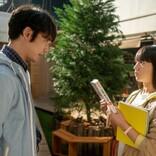 """『おかえりモネ』菅波""""坂口健太郎""""が試験対策を熱弁「ドラゴン桜みたいになってきた」"""