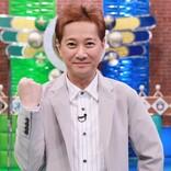 高橋優斗&藤原丈一郎参戦『中居正広のプロ野球魂』オールスター編