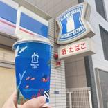 コーヒーMサイズが実質無料に…「ローソン」マチカフェのお得な利用法