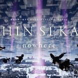"RADWIMPS、リアルとバーチャルを行き来する世界初の音楽体験『SHIN SEKAI ""nowhere""』の開催が決定"