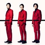 いしわたり淳治の新しい音楽ユニットTHE BLACKBAND、新曲「ジッパー」のミュージックビデオが公開